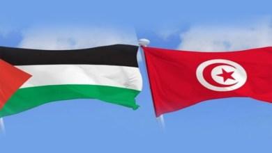 Photo of السفارة الفلسطينية في تونس تحيي ذكرى شهداء حمام الشط
