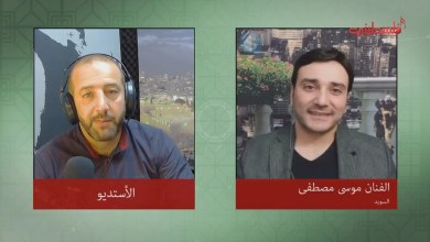 Photo of الفنان موسى مصطفى يحل ضيفاً على فلسطيني ويطلق كليب أغنية بدنا نعيش بسلام