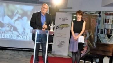 Photo of الكاتب والمترجم الفلسطيني خيري حمدان أول عربي يفوز بجائزة الريشة البلغارية للترجمة
