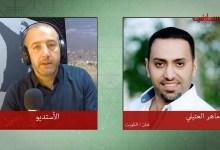 Photo of الفنان الفلسطيني ماهر العتيلي ضيف برنامج فلسطيني على الهوى