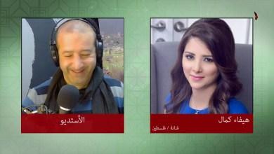 Photo of الفنانة هيفاء كمال ضيفة تلفزيون فلسطيني