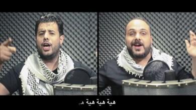 Photo of قاسم النجار وشادي البوريني يطلقان أغنية لتهنئة الأردن باستقلالها