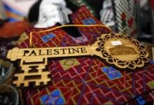 Photo of على طريق القدس.. معرض يحاكي وجع النكبة والأمل بالعودة والتمسّك بالتراث الفلسطيني