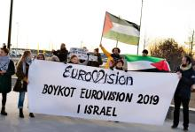 Photo of يوروفيجن 2019.. هل انقلب السحر على الساحر؟