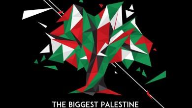 Photo of معرض فلسطيني هو الأكبر من نوعه بضيافة العاصمة البريطانية