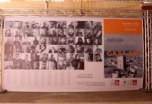 Photo of معرض فني يجسد واقع غزة المرير تحت الاحتلال