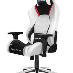 Ak Racer Gaming Chair Folding Toddler Racing Akracing Masters Series Premium Arctica Image