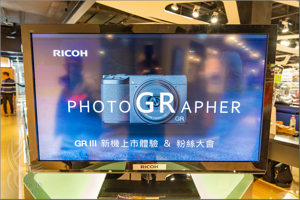 20190309RICOH GR III 新機上市體驗&粉絲大會.全記錄