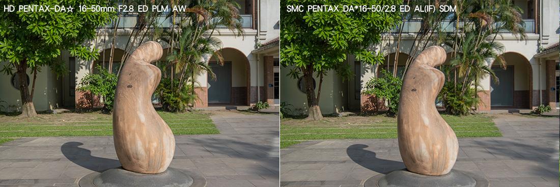 HD PENTAX-DA★ 16-50mm F2.8 ED PLM AW‧新世代變焦鏡皇:開箱、實測378
