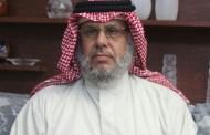 أزمة الخليج