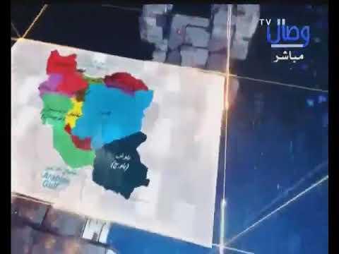 مداخلتي على قناة وصال بخصوص زيارة روحاني العراق، وفيها: