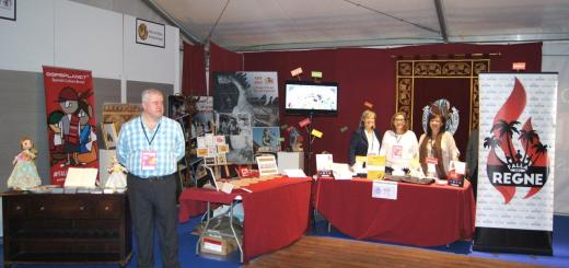 UFPAT (Stand 1)