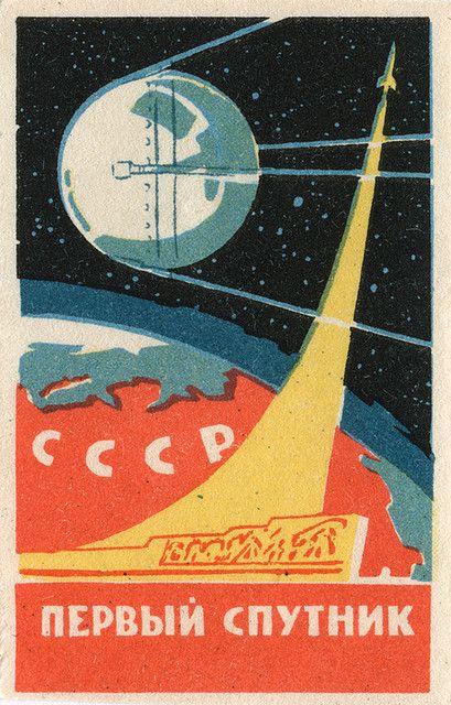 matchbox-art-vintage-advertising-cccp