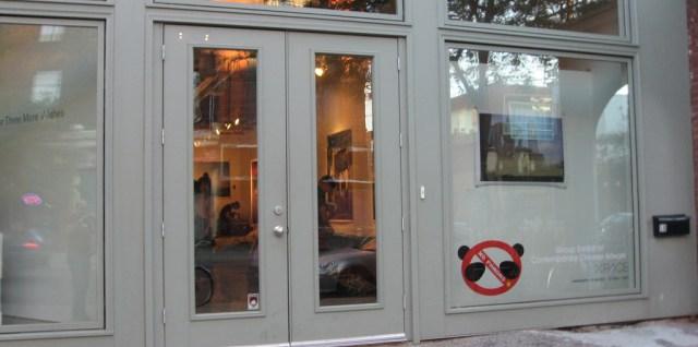 No Pandas Gallery