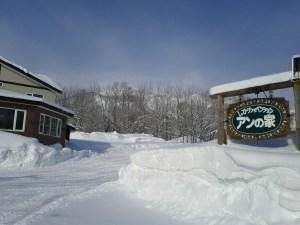 Skiing in Niseko, Pension Anne