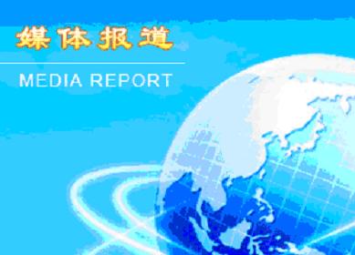 《外交家》杂志登载:中共活摘法轮功学员器官罪刑