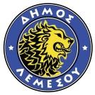 Dimos Lemesou Logo