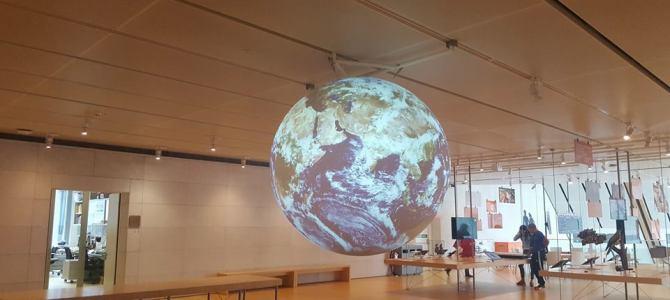 Muse. Il Museo delle Scienze di Trento