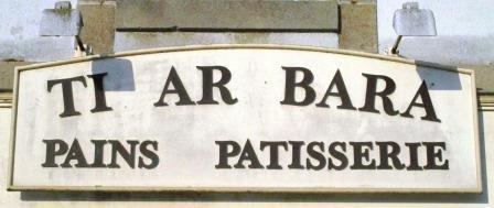 Bäckerladen. Mein Nemesis.