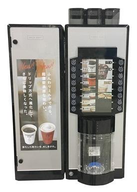 新型コーヒーマシーン