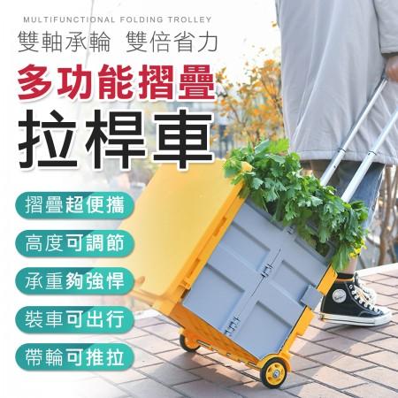 戶外多功能置物推車 逛街購物車 買菜車 摺疊推車