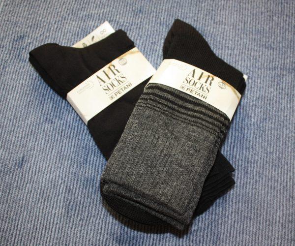 Petani Air Socks Feet Heaven! Review Family Clan