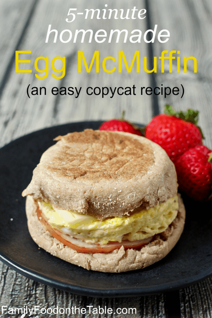 5 minute homemade egg mcmuffin family