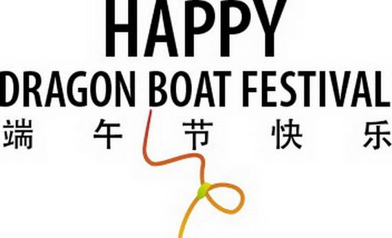 Dragon Boat Festival Greeting Cards Family