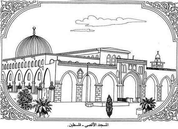 Resultado de imagen de coloring page morocco architecture
