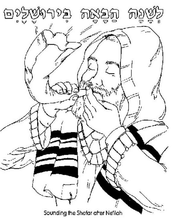Great High Holy Days (Yom Kippur) Coloring pages for Kids