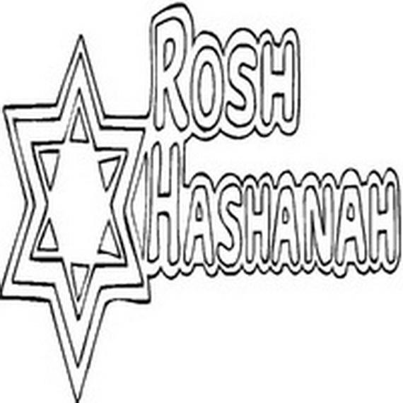 Rosh Hashanah Printable Coloring Pages