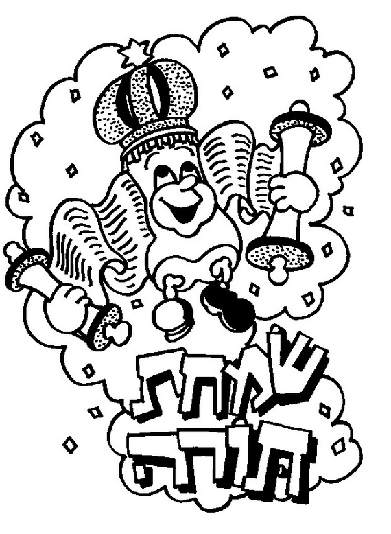 Sukkot Free Jewish Coloring Pages For Kids Guide To Family Holidays