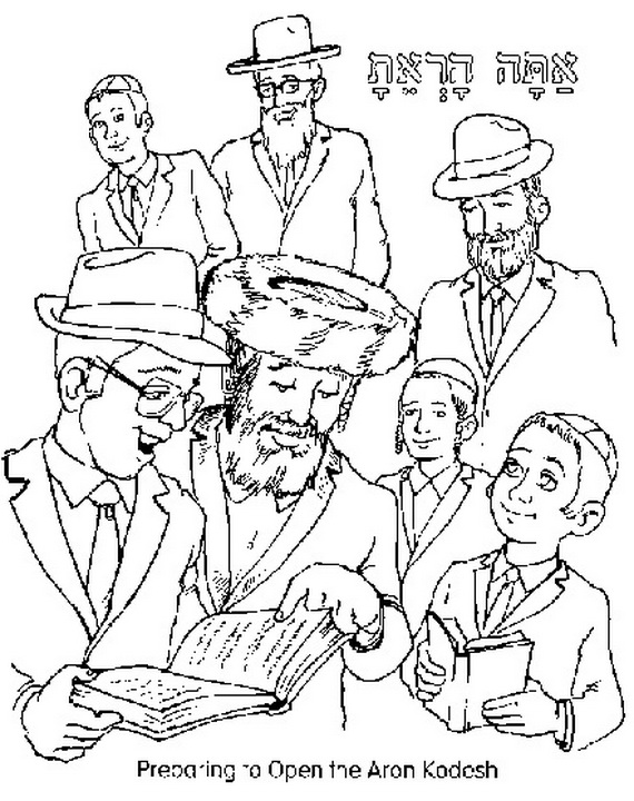 jewish coloring pages # 12