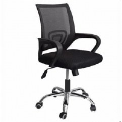 Ergonomic Chair Bangladesh Dining Covers For Large Chairs Price In Showrooms Products Utas Furniture Ergo Dynamic Tilting Mesh Office Utas66