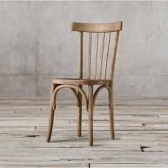 Bar Stool Chair Legs World Market Papasan Cafe Bistro Side Metal Wood Dining Chairs , Oak / Birch Rubber Wooden