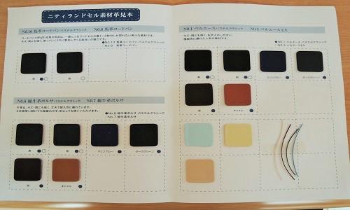 nakamura-catalog2015-002