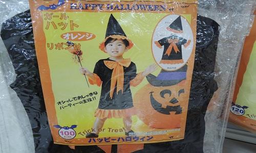 halloween-2-3065-4