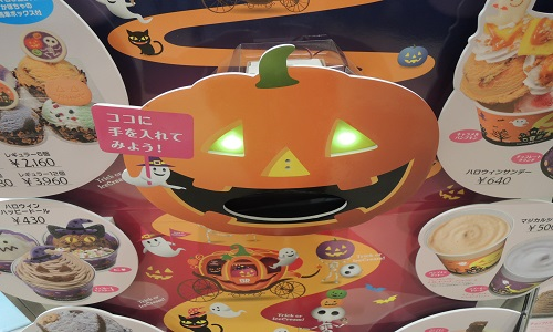 halloween-7-3660-10