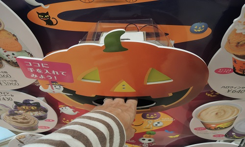 halloween-7-3660-11