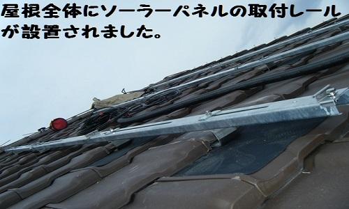 taiyoukou-10-3813-2