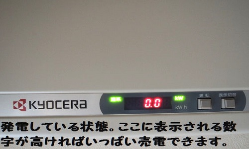 taiyoukou-11-3831-2