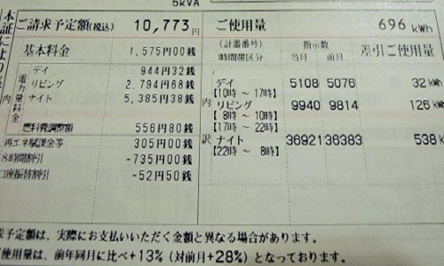 taiyoukou-13-3855