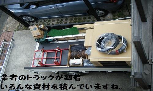 taiyoukou-6-3724-1