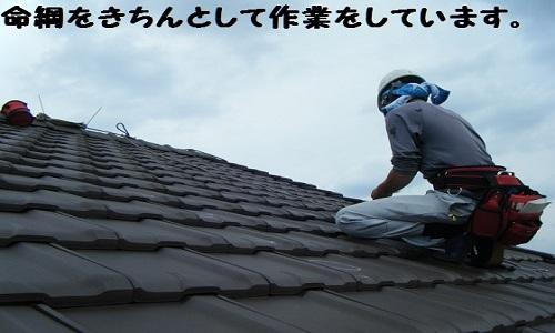 taiyoukou-7-3730-1