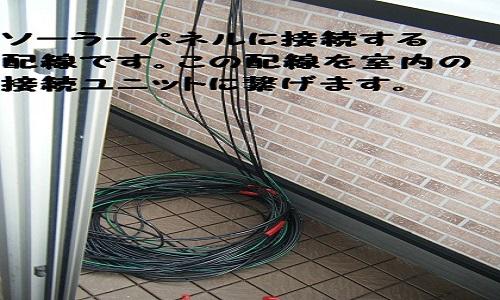 taiyoukou-8-3762-4