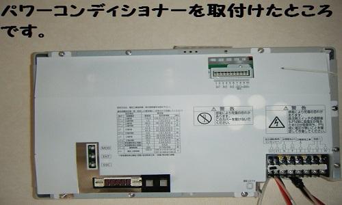 taiyoukou-9-3781-4