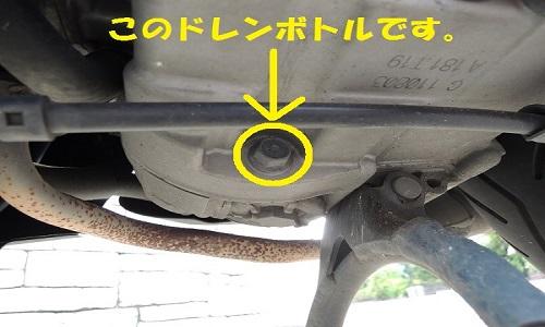 jog-oil-006