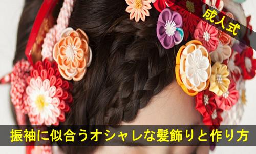 seizinsiki-9-4613