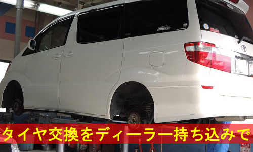 tire-4-4421