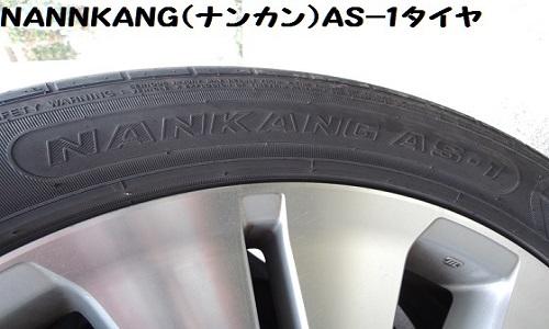tire-4383-3